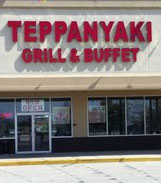 Post image for Teppanyaki Grill